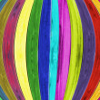 Abstract multicolored wood background — Stock Photo