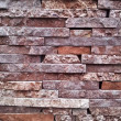 Cut stone wall — Stock Photo