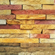 Stock Photo: Colorful cut stone wall