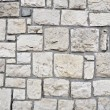 White stone wall — Foto de Stock