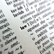 Law word in dictionary — Stock Photo