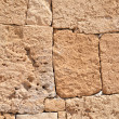 Stock Photo: Beautiful stone wall