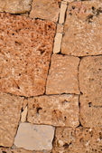 Beautiful stone wall texture — Stock Photo