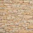 Background of stone wall texture photo — Stock Photo #38206577