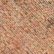 Red diagonal brick wall background — Stock Photo #43527293