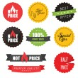 Royalty-Free Stock Vector Image: Set of sale stickers, elements and badges