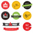Set of sale stickers, elements and badges — Stock Vector #17417631