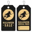 Halloween special price tags — Stock Vector #31165687