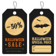 Halloween special price tags — Stock Vector #31170477