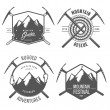 Vector de stock : Set of vintage mountain explorer labels and badges