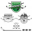 Ice hockey labels, badges and design elements — Stock Vector #35799567