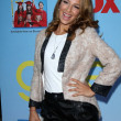 Stock Photo: VanessLengies