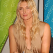 Maria Sharapova — Stock Photo