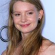 Mia Wasikowska — Stock Photo