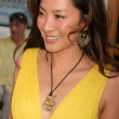 Stock Photo: Michelle Yeoh