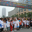 Постер, плакат: 2nd Annual Kids 4 Kids 5K Run Walk