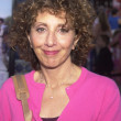 Andrea Martin — Stock Photo