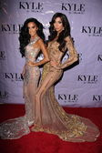 Lilly Ghalichi, Yasmine Petty — 图库照片