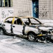 Burned car — Stock Photo #14431791