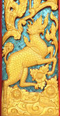 Thai-stil tür textur. — Stockfoto
