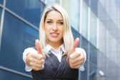 Young attractive business woman — Stock Photo