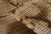 Vintage handwritten Bible pages — Stock Photo