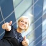 Businesswoman — Stock Photo #15372631