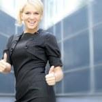 Młody atrakcyjny biznes dama — Zdjęcie stockowe