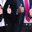 Business team in the street — Stock Photo #15389353