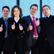 Business team in the street — Stock Photo #15389387