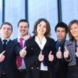 Business team in the street — Stock Photo #15389469