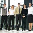 Stock Photo: Group of business