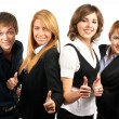 Group of young business — Stock Photo #15436609