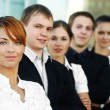 Business group of many different in office at work — Stock Photo #15437375
