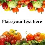 Fresh tasty vegetables fractal — Stock Photo #15603091