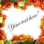Fresh tasty vegetables fractal — Stock Photo #15603231