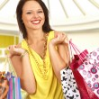 Attractive woman doing shopping — Stock Photo #15877405
