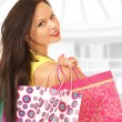 Stock Photo: Shopper