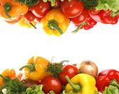 Legumes saborosos frescos isolados no branco — Fotografia Stock
