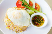 Thai fried rice with egg (Khao phat) — Stock Photo