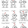 Royalty-Free Stock ベクターイメージ: Couple in love, a child's drawing, the vector