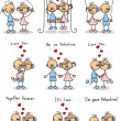 Royalty-Free Stock Векторное изображение: Couple in love, a child's drawing, the vector