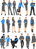 Set of business people — Stock Vector