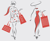 Mode mädchen vector skizze — Stockvektor