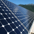 Solar panels implant — Foto de Stock
