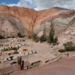 Cerro 7 colores at Purmamarca on argentina andes — Stock Photo