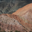Cerro 7 colores at Purmamarca on argentina andes — Stockfoto