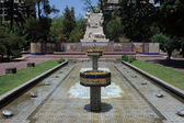 Fountain on square of Spain at Mendoza, Argentina — Stock Photo