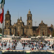 Stock Photo: Mexico City