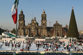 Mexico City — Stock Photo